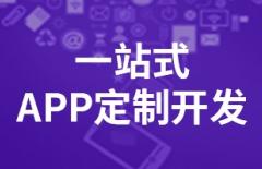 营销型网站建设、高端网站建设、北京专业网页设计