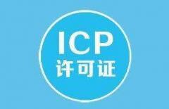 高端网站建设、、APP开发公司 、北京APP开发公司、微信小程序开发