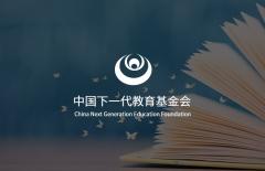 天津网站建设、网站制作、网站建设、北京做网站公司