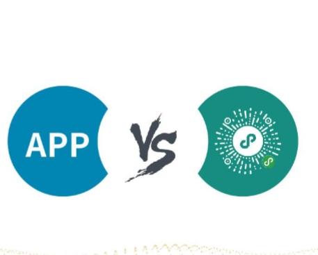 app开发、北京APP开发公司、app、微信小程序开发