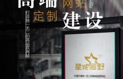 北京网站建设、北京网站制作、北京做网站